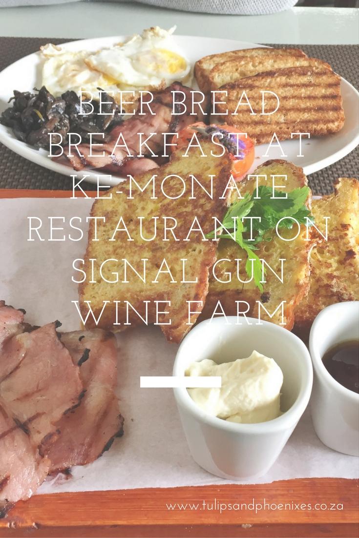ke-monate restaurant signal gun